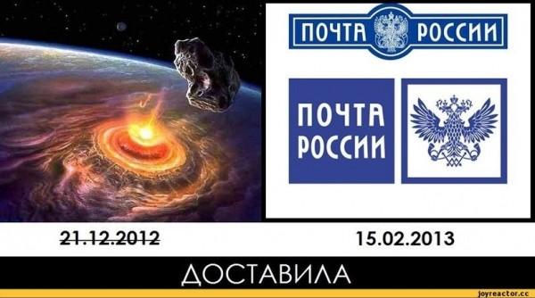 метеорит в челябинске видео глазами американцев, реакция американцев на метеорит, метеорит в челябинске видео скачать бесплатно