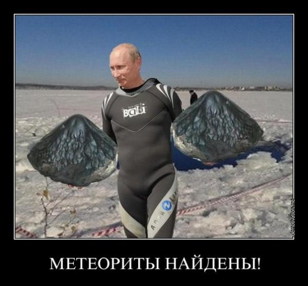 про метеорит американцы шутят, отзывы анериканцев на челябинский метеорит, отзывы американцев о метеорите в челябинске