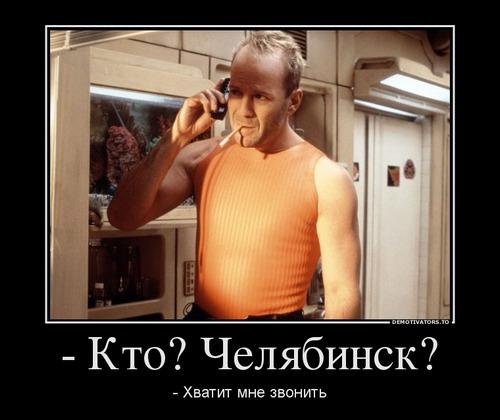 метеорит в челябинске комментарии американцев, метеорит над челябинском американцы смеются над русскими, отзовы американце на о челябинском метеорите