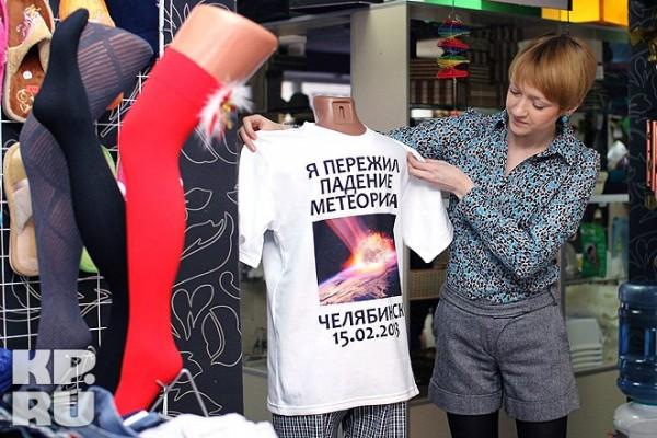 метеорит челябинск американец комментирует, мнение американцев о метеорите в челябинске