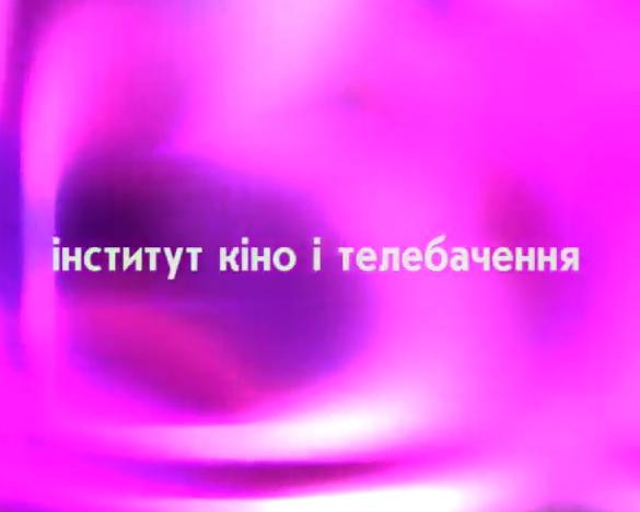 Privet-amerika-katrin-02