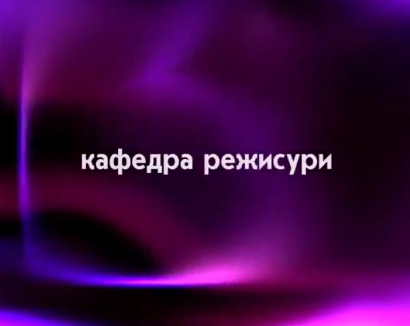 Privet-amerika-katrin-04