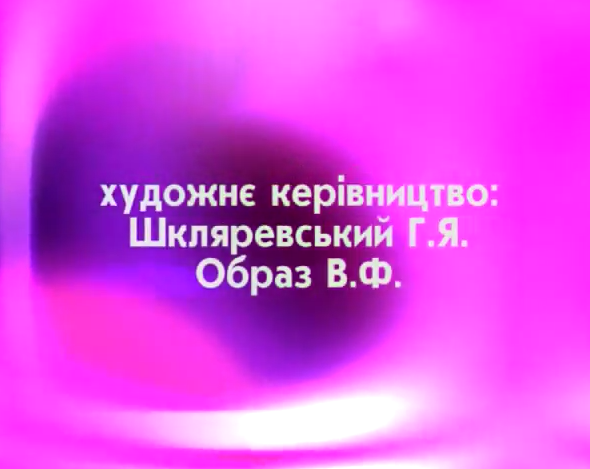 Privet-amerika-katrin-05