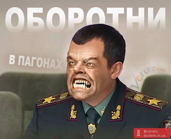 vradievka-pogrom-mentov-30
