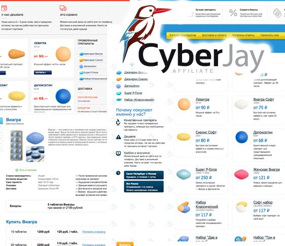 CyberJay.org — отличная партнерская программа под Ру Фарму! Инвайты на Cyber Jay. Зарабатываем!