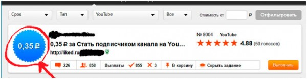 Liked.ru - сервис заданий второго поколения
