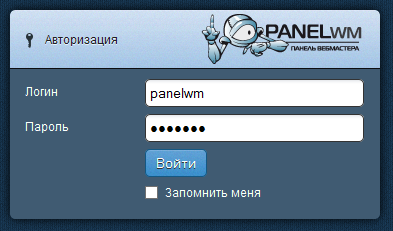 Скрины панели управления скрипта PanelWM