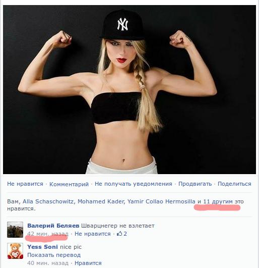 Facebook-druzya-besplatno 03
