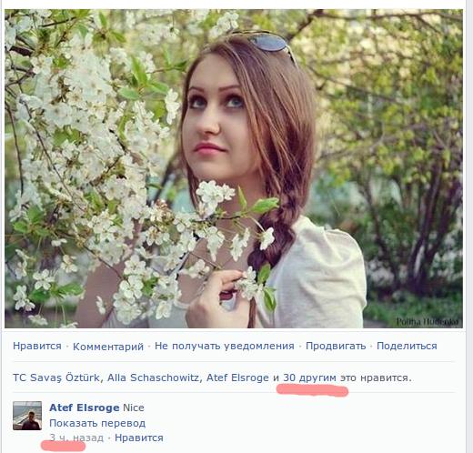Facebook-druzya-besplatno 04