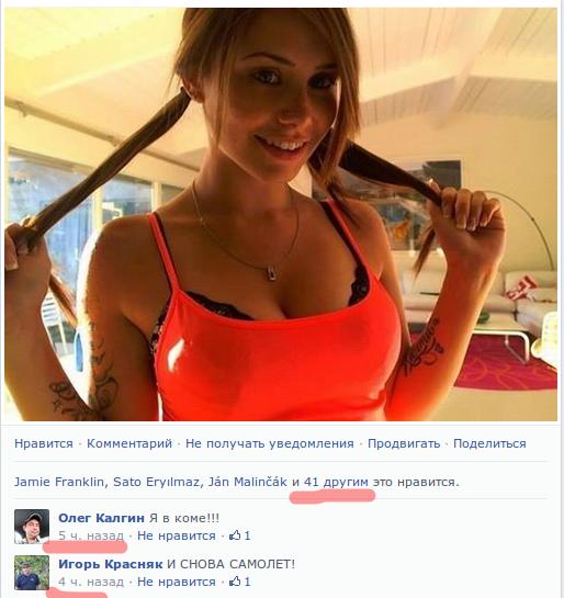 Facebook-druzya-besplatno 05