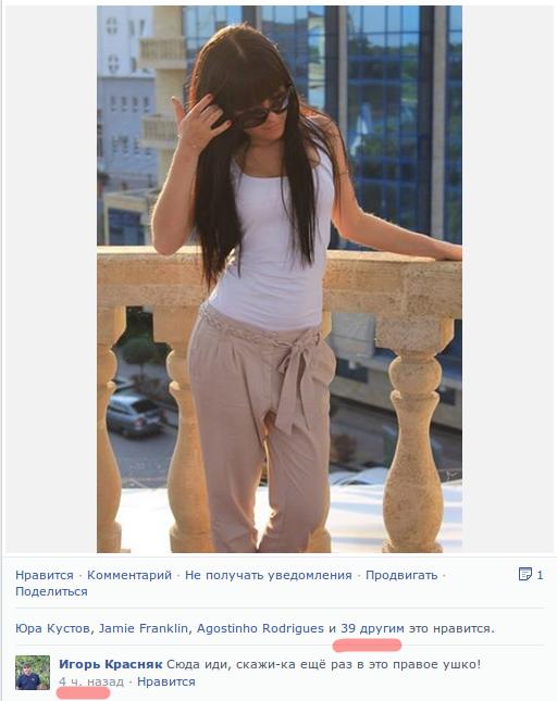 Facebook-druzya-besplatno 06