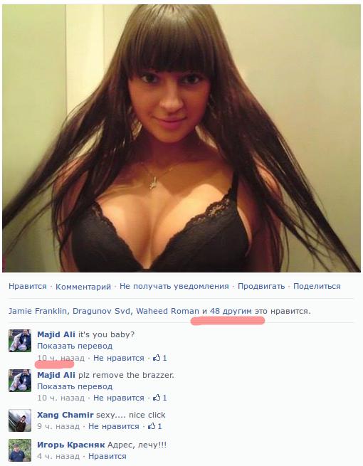 Facebook-druzya-besplatno 07