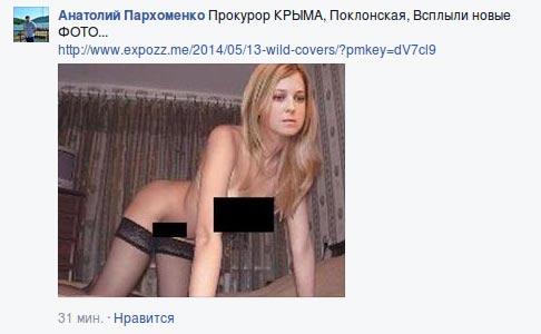 Спам в Facebook